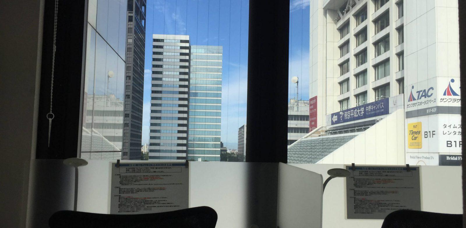 自習室 Sky Place